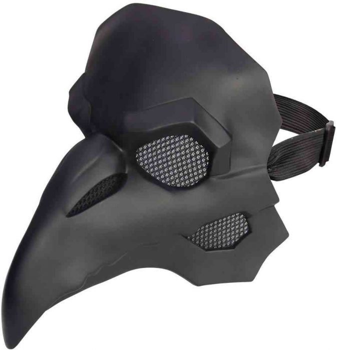 Mascaras de cuero disfraz características